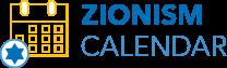 Zionism Calendar